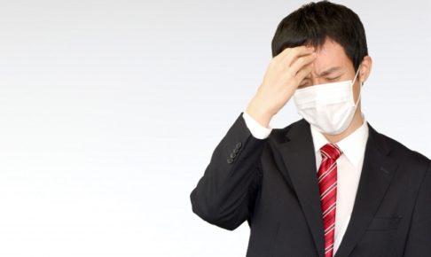 コロナウイルスの相場への影響