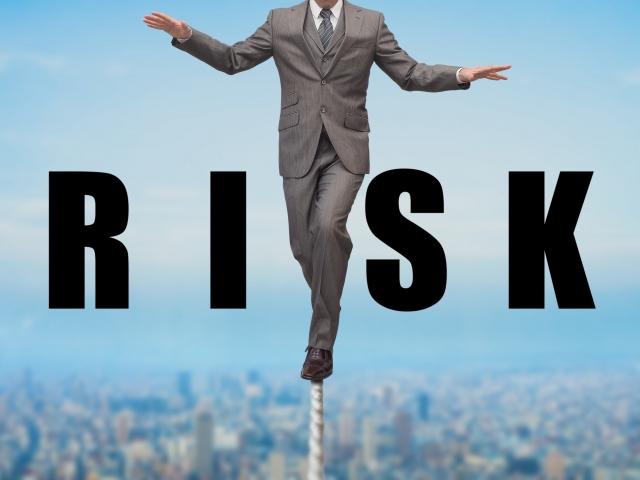 リスクと利益の関係