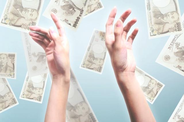 お金に対する欲望