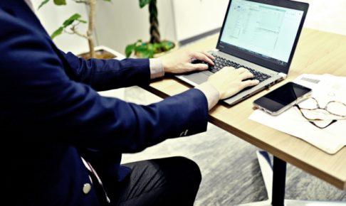 ブログで収益向上